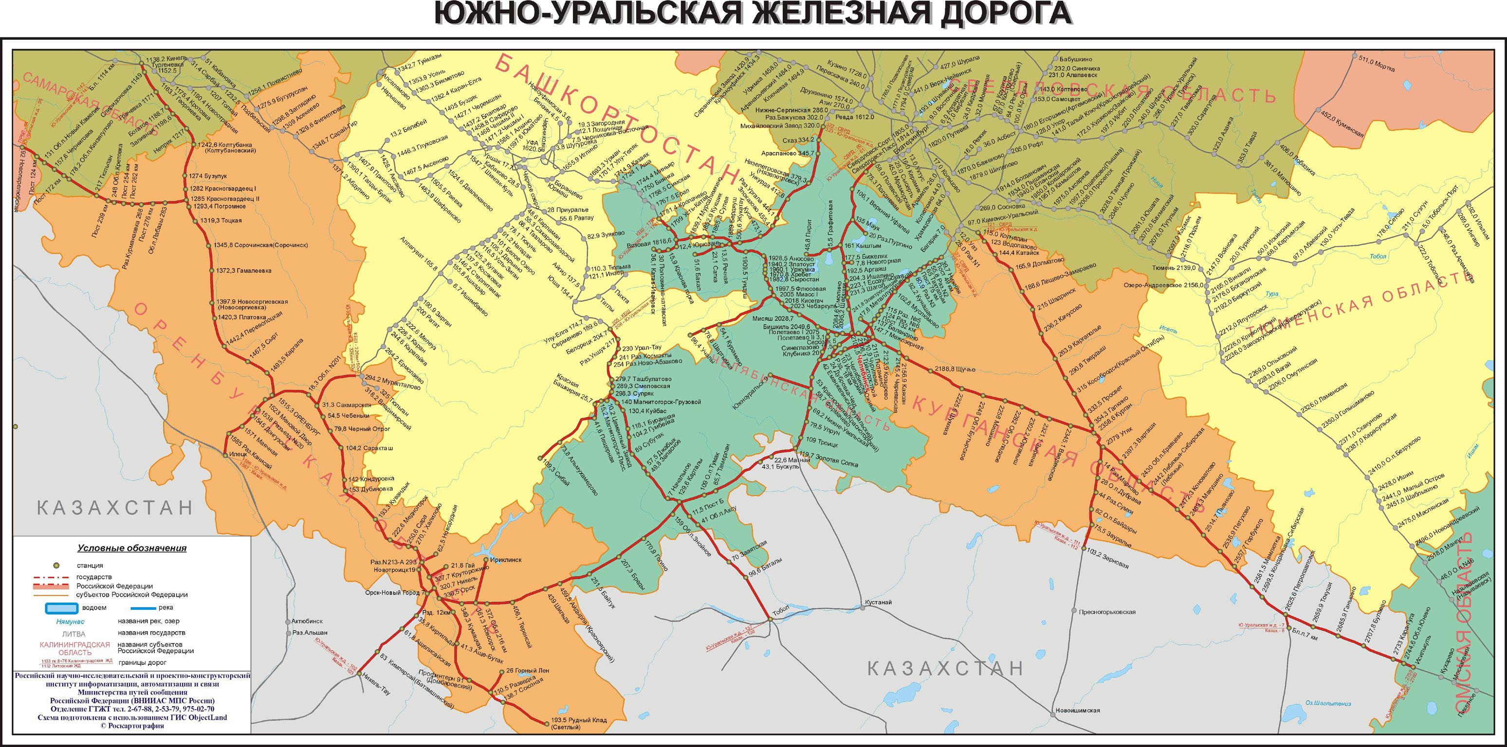 Схема ж д станции